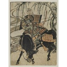 北尾重政: Warrior with Bow on a Horse, from the book Ehon musha waraji (Picture Book: The Warrior's Sandals) - ボストン美術館