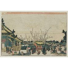 Kitao Shigemasa: Perspective Picture of the Sleeping Dragon Plum in the Plum Garden at Kameido (Uki-e Kameido ume yashiki Garyôbai no zu) - Museum of Fine Arts