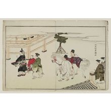 Kitao Shigemasa: New Year Presentation of a White Horse, from the album Men's Stamping Dance (Otoko tôka) - Museum of Fine Arts