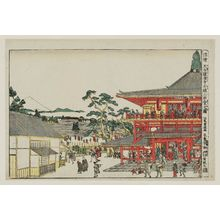 Kitao Shigemasa: Perspective Picture of the Spiral Hall at the Temple of the Five Hundred Arhats (Uki-e Gohyaku rakan-ji Sazaidô no zu) - Museum of Fine Arts