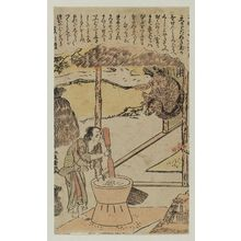 北尾重政: Old woman pounding rice while tanuki hangs from the rafters of house. - ボストン美術館