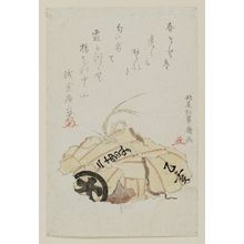 Kitao Shigemasa: Calendar print - Bundle tied with grass (?) - Museum of Fine Arts