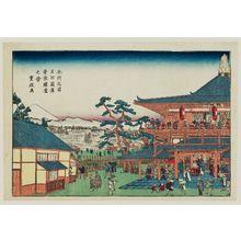 Kitao Shigemasa: Honjo Itsutsume Gohyaku Rakan-ji Sazaido no zu - Museum of Fine Arts
