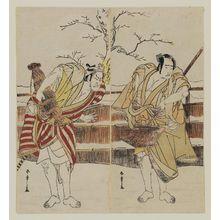 Katsukawa Shunsho: Actors Ôtani Hiroji III and Sawamura Sôjûrô III - Museum of Fine Arts