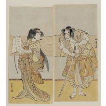 Katsukawa Shunsho: Actors Segawa Kikunojô III and Ôtani Hiroji III - Museum of Fine Arts
