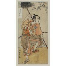 勝川春章: Actor Arashi Sangorô II - ボストン美術館