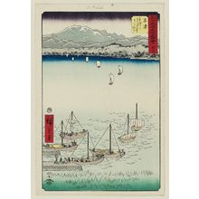 歌川広重: No. 53, Kusatsu: From Kusatsu to Yabase, a Bow and Bowstring (Kusatsu, Kusatsu kara Yabase michi no yumi to tsuru), from the series Famous Sights of the Fifty-three Stations (Gojûsan tsugi meisho zue), also known as the Vertical Tôkaidô - ボストン美術館