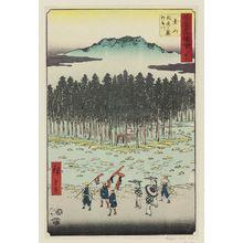 歌川広重: No. 50, Tsuchiyama: The Suzuka Foothills and Suzuka River (Tsuchiyama, Suzuka no fumoto, Suzukagawa), from the series Famous Sights of the Fifty-three Stations (Gojûsan tsugi meisho zue), also known as the Vertical Tôkaidô - ボストン美術館