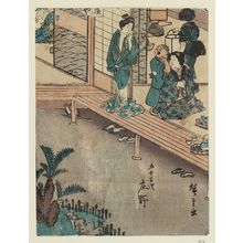 Utagawa Hiroshige: Shôno, from the series Fifty-three Stations [of the Tôkaidô Road] (Gojûsan tsugi), also known as the Jinbutsu Tôkaidô - Museum of Fine Arts