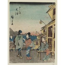 Utagawa Hiroshige: Ôtsu, from the series Fifty-three Stations [of the Tôkaidô Road] (Gojûsan tsugi), also known as the Jinbutsu Tôkaidô - Museum of Fine Arts