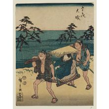 Utagawa Hiroshige: Ôiso, from the series Fifty-three Stations [of the Tôkaidô Road] (Gojûsan tsugi), also known as the Jinbutsu Tôkaidô - Museum of Fine Arts