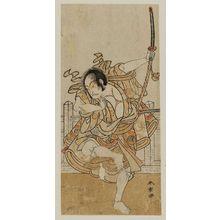 Katsukawa Shunsho: Actor Arashi Hangoro II - Museum of Fine Arts
