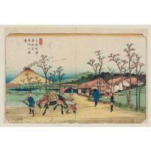 渓斉英泉: No. 4, Urawa Station: Distant View of Mount Asama (Urawa shuku, Asamayama enbô), from the series The Sixty-nine Stations of the Kisokaidô Road, here called The Stations of the Kiso Road (Kisoji no eki) - ボストン美術館