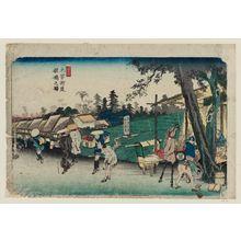 Keisai Eisen: No. 2, Itabashi Station (Itabashi no eki), from the series The [Sixty-nine Stations of the] Kisokaidô Road - Museum of Fine Arts