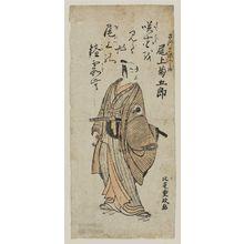 北尾重政: Actor Onoe Matsusuke - ボストン美術館