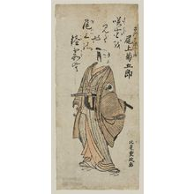 Kitao Shigemasa: Actor Onoe Matsusuke - Museum of Fine Arts