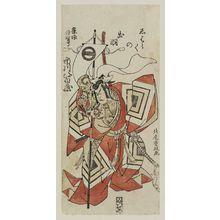 北尾重政: Actor Ichikawa Yaozô - ボストン美術館