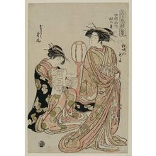 北尾重政: Akinotsuki and Nokaze of the Yatsuyama, from the series Shinagawa Kunshi Hakkei, 8 views of the fashion of women of Shinagawa - ボストン美術館