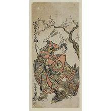Kitao Shigemasa: Actor Bandô Hikosaburô II as Washi no Onozaburô - Museum of Fine Arts