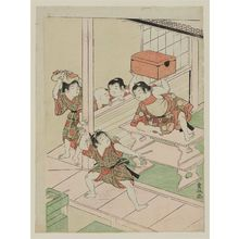 Kitao Shigemasa: Children Playing Theater - Museum of Fine Arts