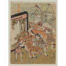 Kitao Shigemasa: The Boys' Festival - Museum of Fine Arts