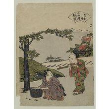北尾重政: No. 16, (Sai Jun), from the series Twenty-four Paragons of Filial Piety in Children's Play (Osana asobi nijûshi k2) - ボストン美術館