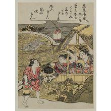 Kitao Shigemasa: No. 9, from the series Japanese Boys Farming (Nôgyô Yamato warabe) - Museum of Fine Arts