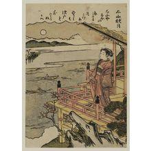 北尾重政: Autumn Moon at Ishiyama Temple (Ishiyama shûgetsu), from an untitled series of Eight Views of Ômi (Ômi hakkei) - ボストン美術館