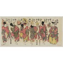 Kitao Shigemasa: Kashima Ukiyo Odori - Museum of Fine Arts