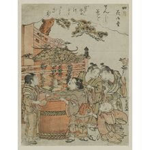 北尾重政: The Fourth Month (Shigatsu), from an untitled series of Twelve Months - ボストン美術館