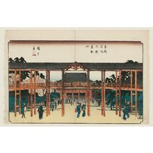 歌川広重: Tôeizan Temple at Ueno (Ueno Tôeizan), from the series Famous Places in the Eastern Capital (Tôto meisho) - ボストン美術館