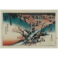 Utagawa Hiroshige: Red Maple Trees at the Tsûtenkyô Bridge (Tsûtenkyô no momiji), from the series Famous Views of Kyoto (Kyôto meisho no uchi) - Museum of Fine Arts