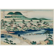 Katsushika Hokusai: The Togetsu Bridge at Arashiyama in Yamashiro Province (Yamashiro Arashiyama no Togetsu-kyô), from the series Remarkable Views of Bridges in Various Provinces (Shokoku meikyô kiran) - Museum of Fine Arts