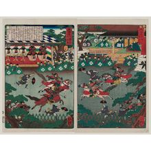 歌川芳艶: Equestrian Events at the Fujinomori Shrine (Fujinomori hashiriuma), from the series Scenes of Famous Places along the Tôkaidô Road (Tôkaidô meisho fûkei), also known as the Processional Tôkaidô (Gyôretsu Tôkaidô), here called Tôkaidô no uchi - ボストン美術館
