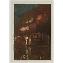 吉田博: Night in Kyoto (Kyôto no yoru) - ボストン美術館