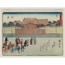 Utagawa Hiroshige: Kyoto: The Imperial Palace (Kyô, Dairi), from the series Fifty-three Stations of the Tôkaidô Road (Tôkaidô gojûsan tsugi), also known as the Kyôka Tôkaidô - Museum of Fine Arts