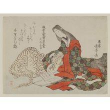屋島岳亭: Court Lady and Tiger - ボストン美術館