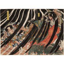 Utagawa Kunisada: Watanabe no Tsuna Meets the Ibaraki Demon at Modoribashi Bridge (Ibaraki no oni; Modoribashi Tsuna henge ni au) - Museum of Fine Arts