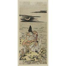 Naka Kuninobu: Warriors - ボストン美術館