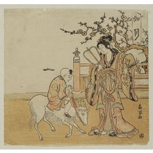 Morino Sôgyoku: The Second Month (Kisaragi): Benzaiten and Chinese Child Riding a Goat, from an untitled series of the Seven Gods of Good Fortune in the Twelve Months - Museum of Fine Arts