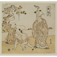 Morino Sôgyoku: The Seventh Month (Fumizuki), from an untitled series of Twelve Months - Museum of Fine Arts