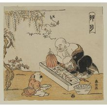 Morino Sôgyoku: The Fourth Month (Uzuki): Hotei and Chinese Child, from an untitled series of the Seven Gods of Good Fortune in the Twelve Months - ボストン美術館