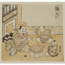 Morino Sôgyoku: The Tenth Month (Yôgetsu): Ebisu and Chinese Children, from an untitled series of the Seven Gods of Good Fortune in the Twelve Months - Museum of Fine Arts