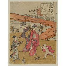 Morino Sôgyoku: Bun'ya no Yasuhide, from the series Fashionable Six Poetic Immortals (Fûryû Rokkasen) - Museum of Fine Arts