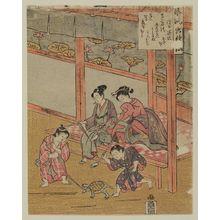 Morino Sôgyoku: Sôjô Henjô, from the series Fashionable Six Poetic Immortals (Fûryû Rokkasen) - Museum of Fine Arts
