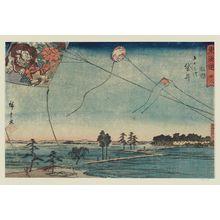 Utagawa Hiroshige: No. 28 - Fukuroi: Famous Kites of Tôtômi Province (Fukuroi, meibutsu Enshû-dako), from the series The Tôkaidô Road - The Fifty-three Stations (Tôkaidô - Gojûsan tsugi), also known as the Reisho Tôkaidô - Museum of Fine Arts