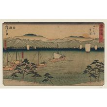 Utagawa Hiroshige: No. 53 - Kusatsu: Yabase Crossing and View of Lake Biwa (Kusatsu, Yabase no watashiguchi, Biwa-ko fûkei), from the series The Tôkaidô Road - The Fifty-three Stations (Tôkaidô - Gojûsan tsugi), also known as the Reisho Tôkaidô - Museum of Fine Arts