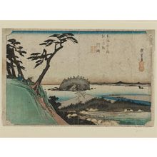 Utagawa Hiroshige: Katase: View of the Seashore from Mount Shichimen (Katase, Shichimenzan yori umibe o miru), from the series (?) The Enoshima Road on the Tôkaidô (Tôkaidô no uchi Enoshima michi) - Museum of Fine Arts