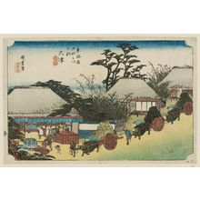 Utagawa Hiroshige: Ôtsu: Hashirii Teahouse (Ôtsu, Hashirii chaya), second state, from the series Fifty-three Stations of the Tôkaidô Road (Tôkaidô gojûsan tsugi no uchi), also known as the First Tôkaidô or Great Tôkaidô - Museum of Fine Arts