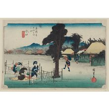 歌川広重: Minakuchi: Noted Pickles (Minakuchi, meibutsu kampyô), from the series Fifty-three Stations of the Tôkaidô (Tôkaidô gojûsan tsugi no uchi), also known as the First Tôkaidô or Great Tôkaidô - ボストン美術館